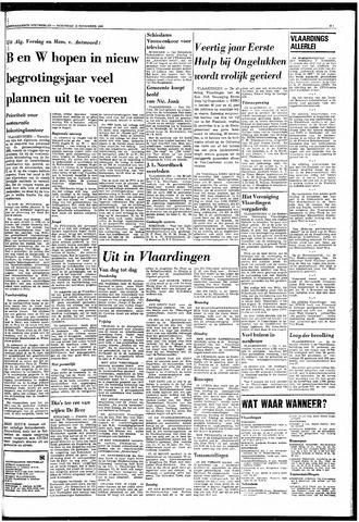 Rotterdamsch Nieuwsblad / Schiedamsche Courant / Rotterdams Dagblad / Waterweg / Algemeen Dagblad 1968-11-13