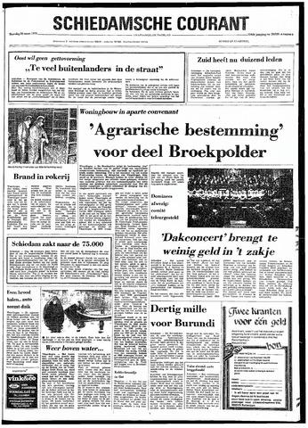 Rotterdamsch Nieuwsblad / Schiedamsche Courant / Rotterdams Dagblad / Waterweg / Algemeen Dagblad 1979-03-26