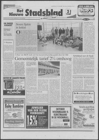 Het Nieuwe Stadsblad 1997-10-16