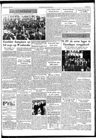 Rotterdamsch Nieuwsblad / Schiedamsche Courant / Rotterdams Dagblad / Waterweg / Algemeen Dagblad 1959-05-25