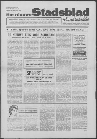 Het Nieuwe Stadsblad 1963-05-08