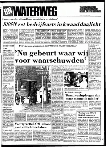 Rotterdamsch Nieuwsblad / Schiedamsche Courant / Rotterdams Dagblad / Waterweg / Algemeen Dagblad 1983-04-26