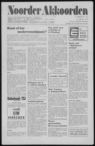 Noorder Akkoorden 1974-10-23