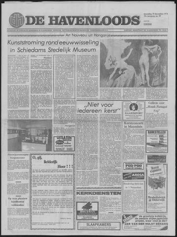 De Havenloods 1974-12-23