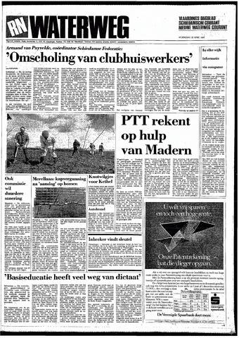 Rotterdamsch Nieuwsblad / Schiedamsche Courant / Rotterdams Dagblad / Waterweg / Algemeen Dagblad 1987-04-22