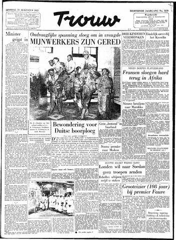 Trouw / De Rotterdammer 1955-08-23