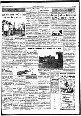 Rotterdamsch Nieuwsblad / Schiedamsche Courant / Rotterdams Dagblad / Waterweg / Algemeen Dagblad 1959-11-25
