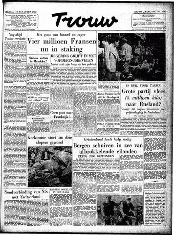 Trouw / De Rotterdammer 1953-08-14