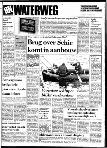 Rotterdamsch Nieuwsblad / Schiedamsche Courant / Rotterdams Dagblad / Waterweg / Algemeen Dagblad 1983-08-18