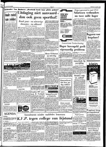 Trouw / De Rotterdammer 1964-04-28