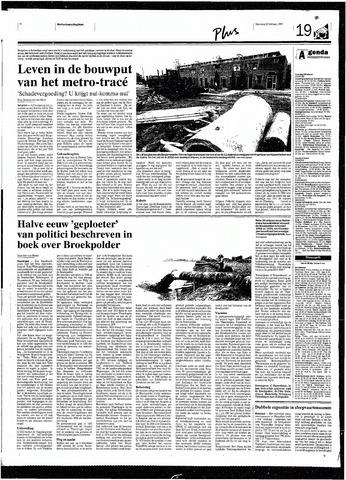 Rotterdamsch Nieuwsblad / Schiedamsche Courant / Rotterdams Dagblad / Waterweg / Algemeen Dagblad 1998-02-28