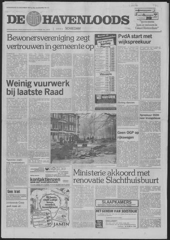 De Havenloods 1977-12-22