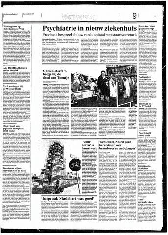 Rotterdamsch Nieuwsblad / Schiedamsche Courant / Rotterdams Dagblad / Waterweg / Algemeen Dagblad 1993-07-26