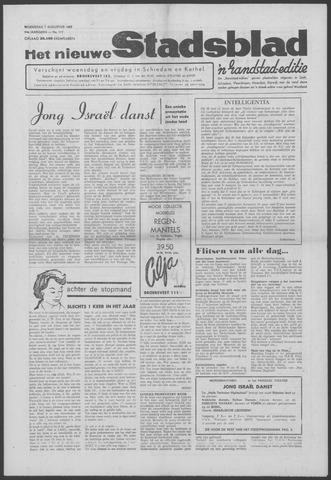 Het Nieuwe Stadsblad 1963-08-07