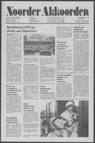 Noorder Akkoorden 1979-05-02