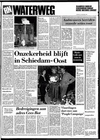 Rotterdamsch Nieuwsblad / Schiedamsche Courant / Rotterdams Dagblad / Waterweg / Algemeen Dagblad 1983-10-25