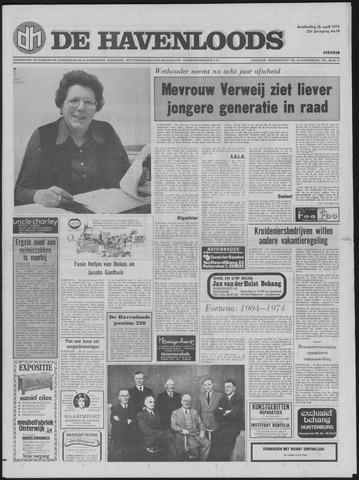 De Havenloods 1974-04-18