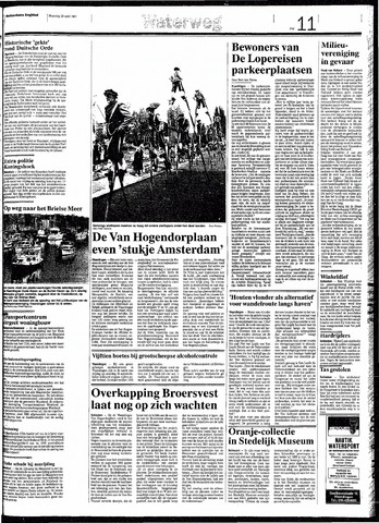 Rotterdamsch Nieuwsblad / Schiedamsche Courant / Rotterdams Dagblad / Waterweg / Algemeen Dagblad 1991-04-29