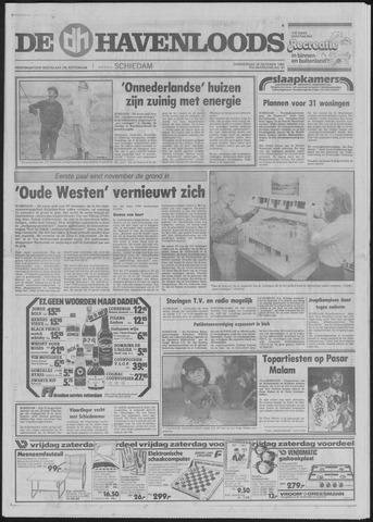De Havenloods 1982-10-28
