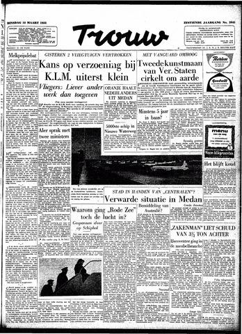 Trouw / De Rotterdammer 1958-03-18