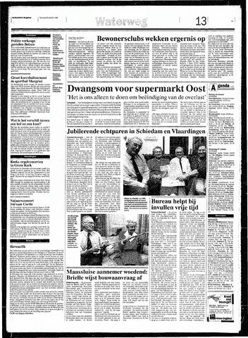 Rotterdamsch Nieuwsblad / Schiedamsche Courant / Rotterdams Dagblad / Waterweg / Algemeen Dagblad 1993-10-26