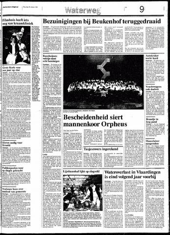 Rotterdamsch Nieuwsblad / Schiedamsche Courant / Rotterdams Dagblad / Waterweg / Algemeen Dagblad 1991-10-28