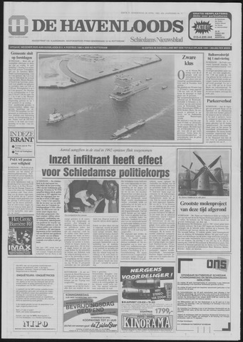 De Havenloods 1993-04-29