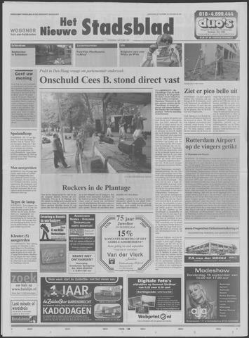 Het Nieuwe Stadsblad 2005-09-07