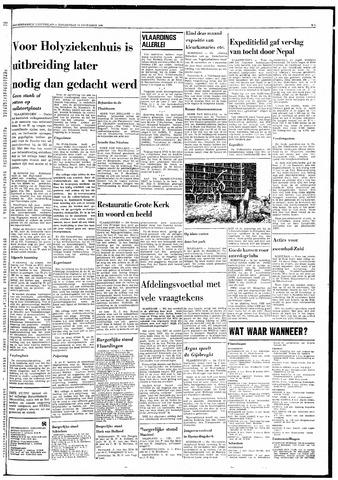 Rotterdamsch Nieuwsblad / Schiedamsche Courant / Rotterdams Dagblad / Waterweg / Algemeen Dagblad 1968-11-14