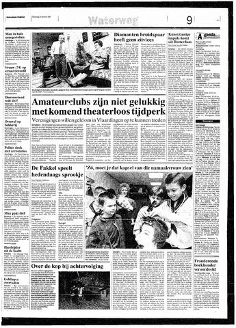 Rotterdamsch Nieuwsblad / Schiedamsche Courant / Rotterdams Dagblad / Waterweg / Algemeen Dagblad 1993-10-25