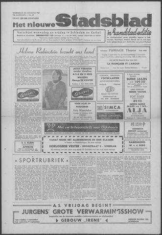 Het Nieuwe Stadsblad 1961-08-30