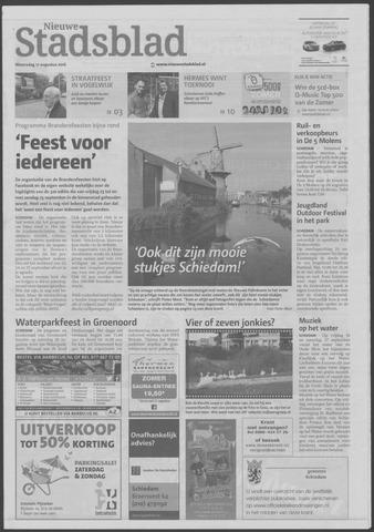Het Nieuwe Stadsblad 2016-08-17