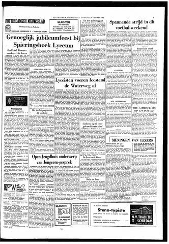 Rotterdamsch Nieuwsblad / Schiedamsche Courant / Rotterdams Dagblad / Waterweg / Algemeen Dagblad 1966-10-29
