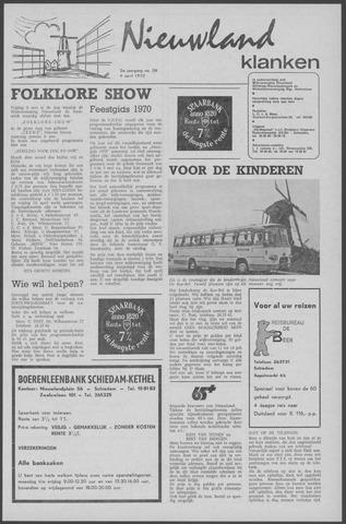 Nieuwland Klanken 1970-04-09