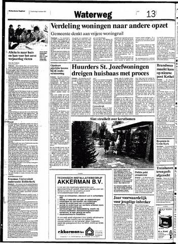 Rotterdamsch Nieuwsblad / Schiedamsche Courant / Rotterdams Dagblad / Waterweg / Algemeen Dagblad 1991-10-24
