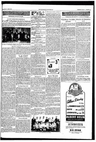 Rotterdamsch Nieuwsblad / Schiedamsche Courant / Rotterdams Dagblad / Waterweg / Algemeen Dagblad 1953-05-11