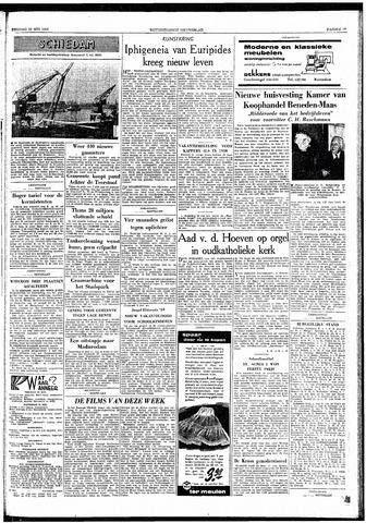 Rotterdamsch Nieuwsblad / Schiedamsche Courant / Rotterdams Dagblad / Waterweg / Algemeen Dagblad 1959-05-22