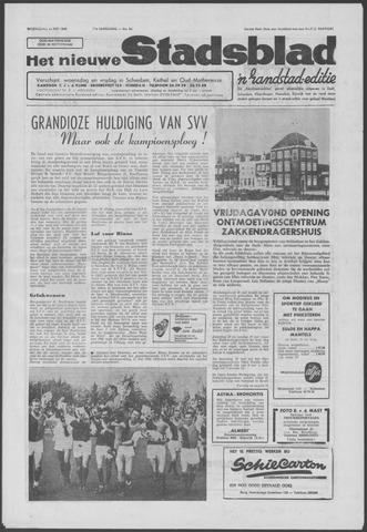 Het Nieuwe Stadsblad 1966-05-25