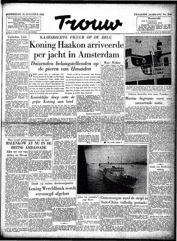 Trouw / De Rotterdammer 1954-08-12