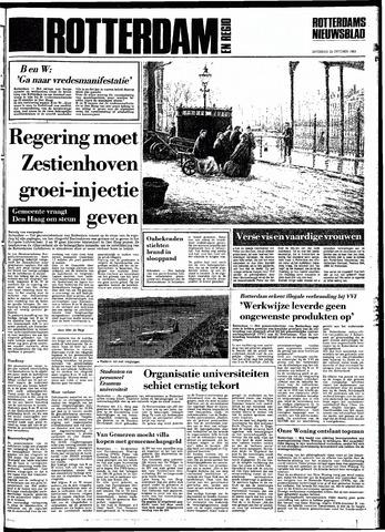 Rotterdamsch Nieuwsblad / Schiedamsche Courant / Rotterdams Dagblad / Waterweg / Algemeen Dagblad 1983-10-22