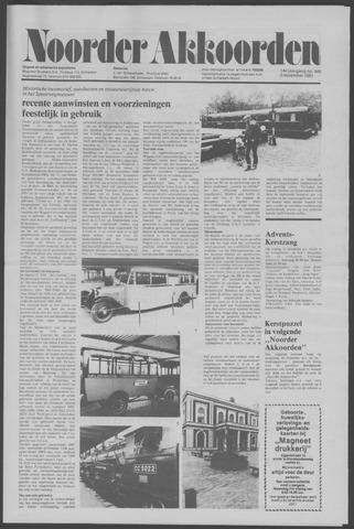 Noorder Akkoorden 1981-12-02