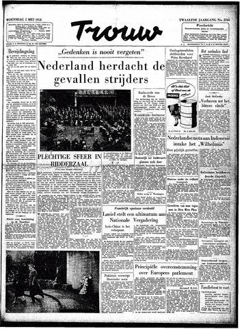 Trouw / De Rotterdammer 1954-05-05