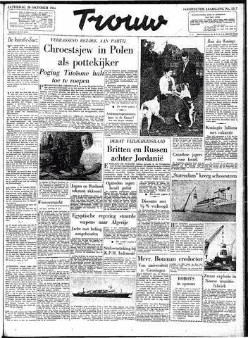 Trouw / De Rotterdammer 1956-10-20
