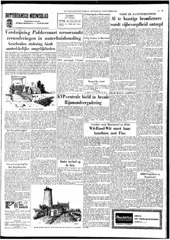 Rotterdamsch Nieuwsblad / Schiedamsche Courant / Rotterdams Dagblad / Waterweg / Algemeen Dagblad 1964-09-10
