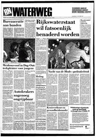 Rotterdamsch Nieuwsblad / Schiedamsche Courant / Rotterdams Dagblad / Waterweg / Algemeen Dagblad 1987-10-12
