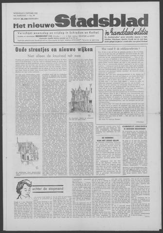 Het Nieuwe Stadsblad 1962-10-03