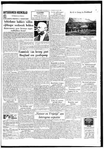 Rotterdamsch Nieuwsblad / Schiedamsche Courant / Rotterdams Dagblad / Waterweg / Algemeen Dagblad 1965-06-22