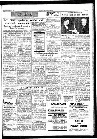 Rotterdamsch Nieuwsblad / Schiedamsche Courant / Rotterdams Dagblad / Waterweg / Algemeen Dagblad 1959-04-25
