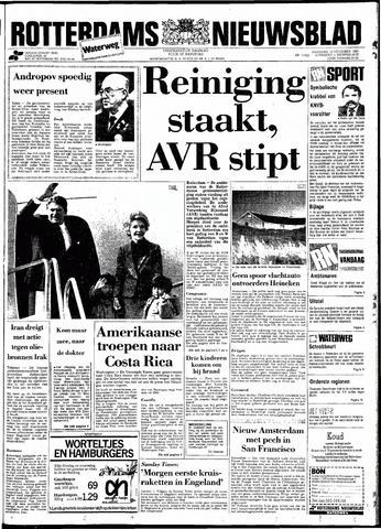 Rotterdamsch Nieuwsblad / Schiedamsche Courant / Rotterdams Dagblad / Waterweg / Algemeen Dagblad 1983-11-14