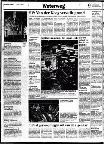 Rotterdamsch Nieuwsblad / Schiedamsche Courant / Rotterdams Dagblad / Waterweg / Algemeen Dagblad 1991-07-23